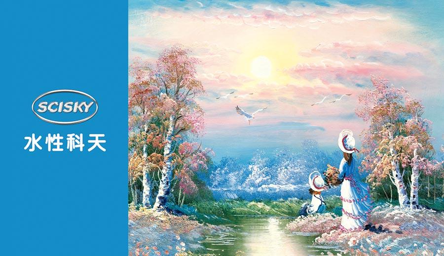 《童话世界》系列