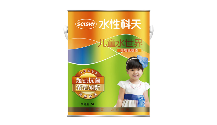儿童水世界内墙乳胶漆