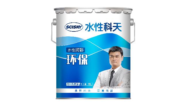 水性润彩环保内墙乳胶漆