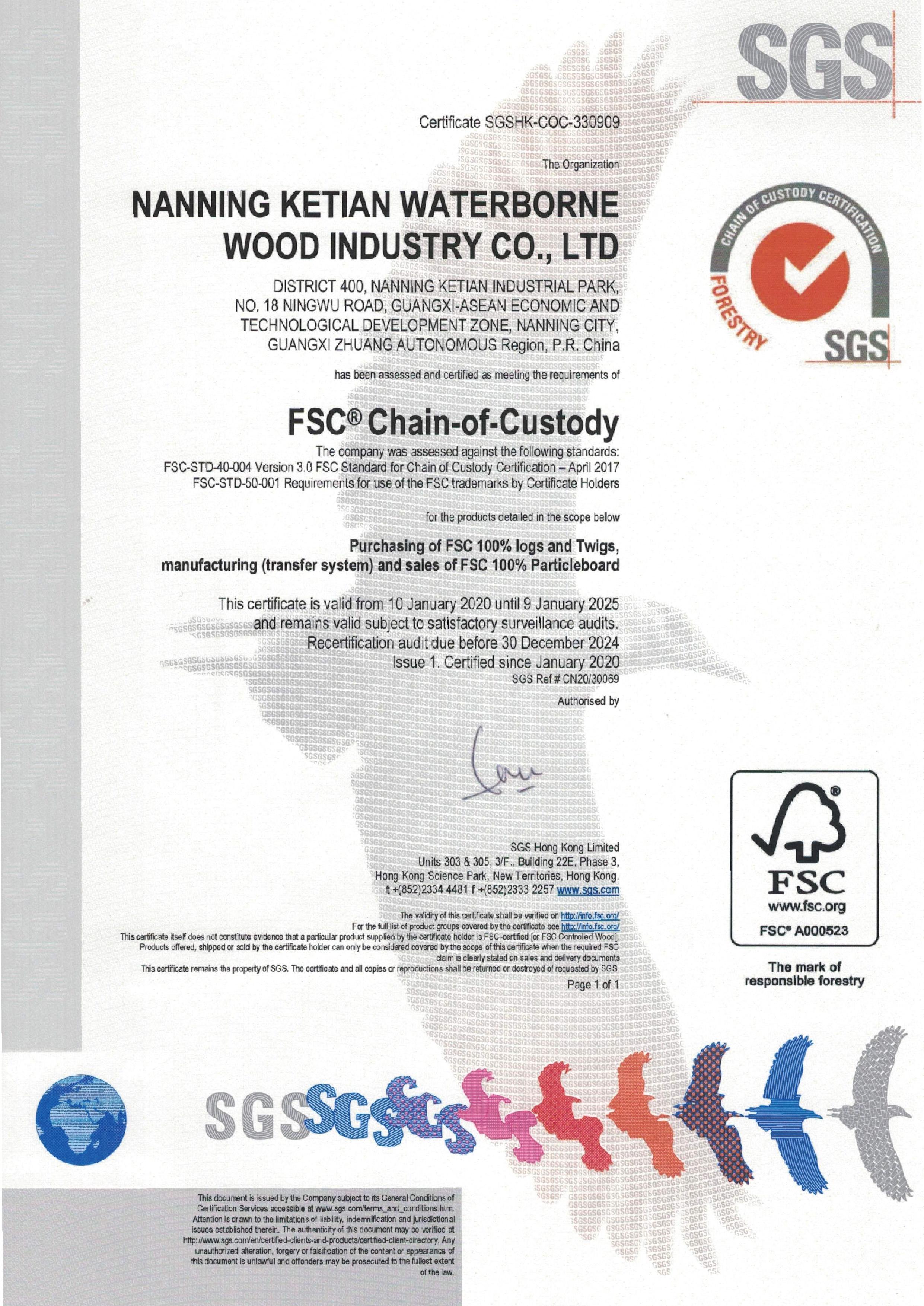 FSC认证证书