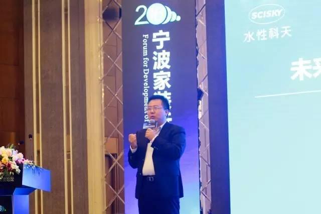 水性科天市场总监李晓军先生作主题演讲