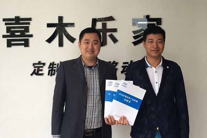 湖北省区经理马良与荆门经销商刘锋合影